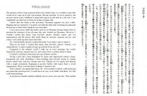 Haruhi Page 1